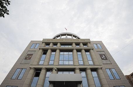 Здание Мосгорсуда.