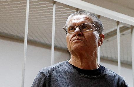 Улюкаев начал отбывать срок вколонии строгого режима вТверской области