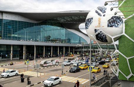 В аэропорту «Шереметьево».