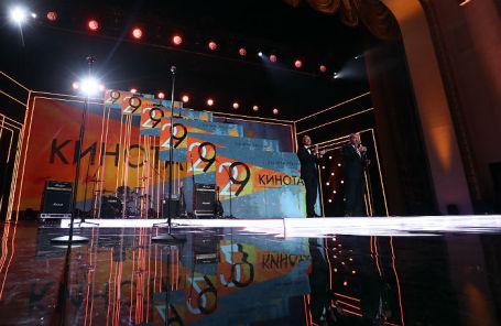 Церемония закрытия кинофестиваля «Кинотавр».