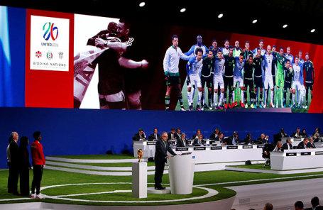 Конгресс FIFA в Москве.