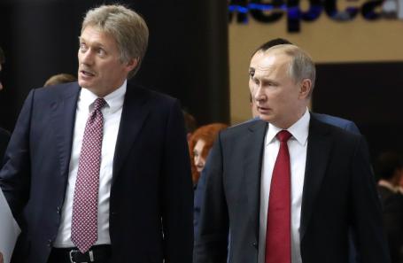 Дмитрий Песков и Владимир Путин.