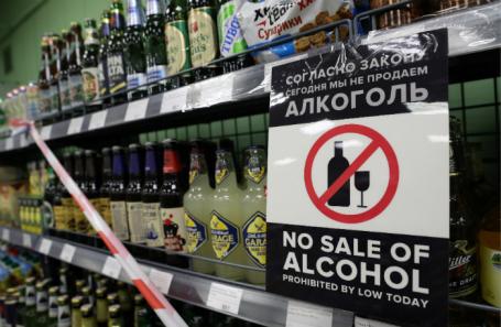 Ограничение продажи алкоголя в связи с проведением ЧМ-2018 в Волгограде.