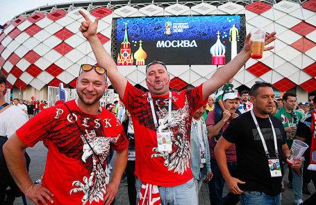 Польские фанаты в Москве.