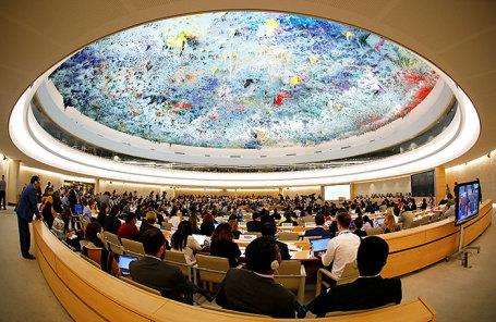 Совет по правам человека ООН.