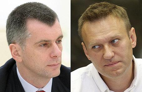 Михаил Прохоров и Алексей Навальный (слева направо).