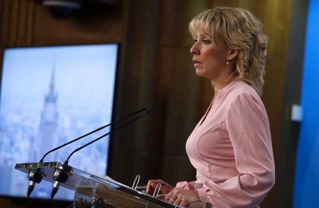 Официальный представитель МИД России Мария Захарова.