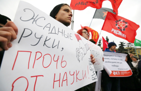 Митинг в защиту Европейского университета в Санкт-Петербурге.