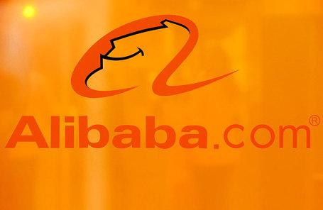 Alibaba начнет торговать продукты питания в Российской Федерации