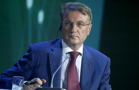 Президент, председатель правления Сбербанка России Герман Греф на Международном конгрессе по кибербезопасности в Центре международной торговли.