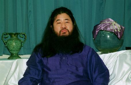 Основатель религиозной секты «Аум Синрикё» Сёко Асахара.