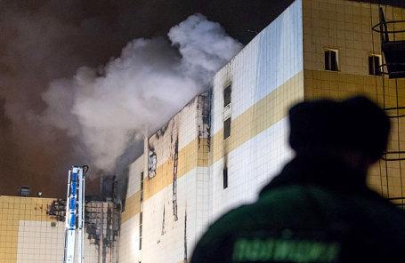 Ликвидация пожара в торгово-развлекательном центре «Зимняя вишня» в Кемерове 25 марта 2018 года.