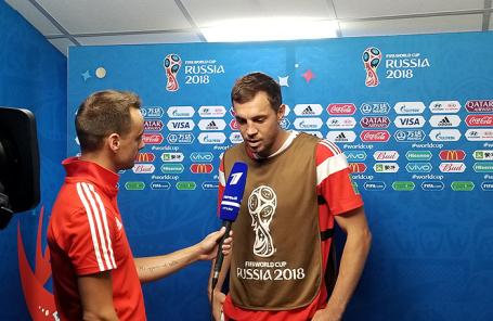 Артем Дзюба после матча.