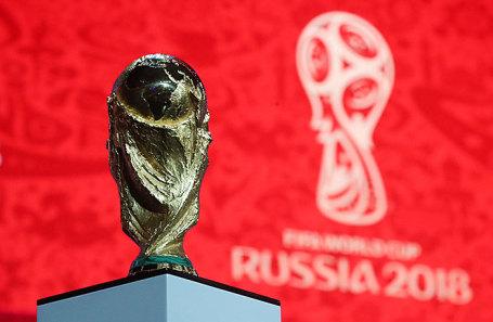 Кубок чемпионата мира по футболу FIFA — 2018.