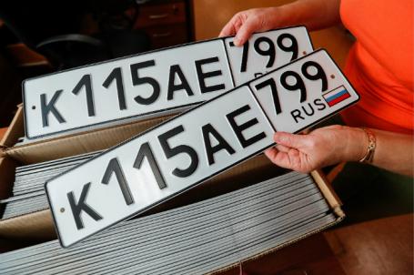 Эксперт прокомментировал новые правила регистрации автомобилей