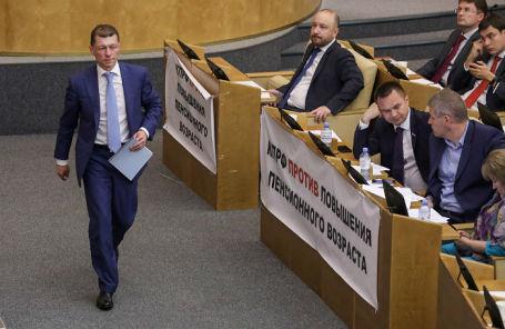 Министр труда и социальной защиты РФ Максим Топилин.