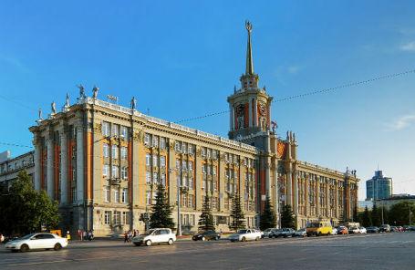 Здание городской администрации Екатеринбурга.
