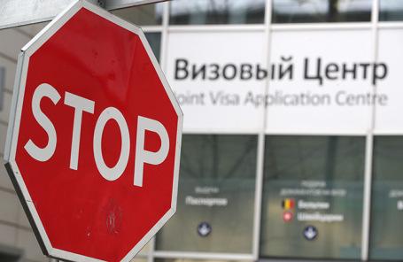Союз туриндустрии предупредил о возможном закрытии всех визовых центров в России