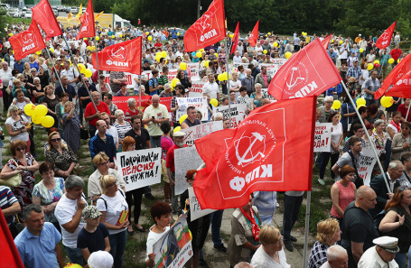 Митинг против повышения пенсионного возраста в Иванове.
