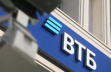 Банк ВТБ планирует запустить вработу роботов-коллекторов с1сентября