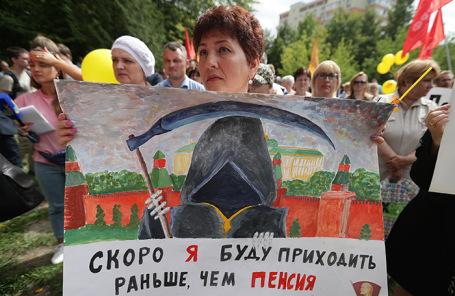 Митинг против изменений в пенсионном законодательстве в Иванове.