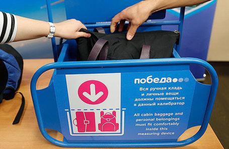Гендиректор «Победы» лично продемонстрировал всуде работу калибратора багажа