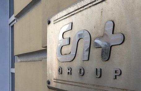 En+ Holding Limited сменит кипрскую регистрацию нароссийскую