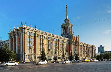 Здание, в котором располагается Екатеринбургская городская дума.