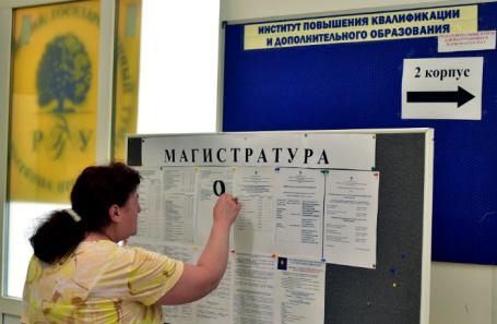 https://cdn.bfm.ru/news/maindocumentphoto/2018/09/01/tass_16315544_1.jpg