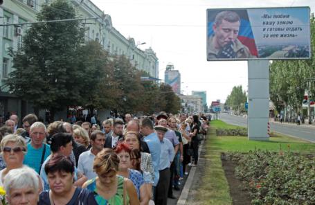 Жители Донецка в очереди у здания Донецкого театра оперы и балета, где проходило прощание с главой ДНР Александром Захарченко.