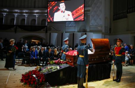 На церемонии прощания с певцом, депутатом Госдумы РФ Иосифом Кобзоном в концертном зале имени П.И. Чайковского.