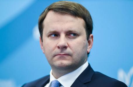 Руководитель Минэкономразвития назвал настоящий курс рубля