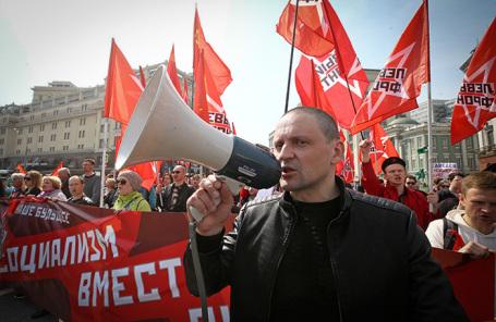 Сергей Удальцов.