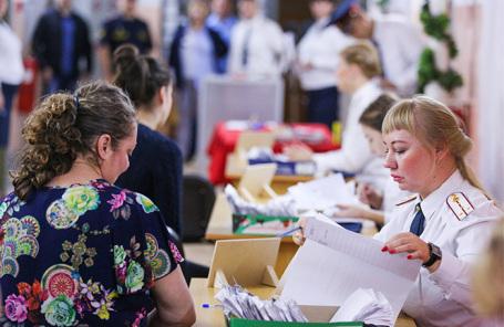 Выборы во Владивостоке.