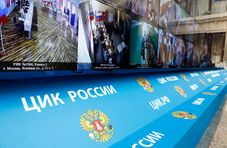 Информационный центр ЦИК.