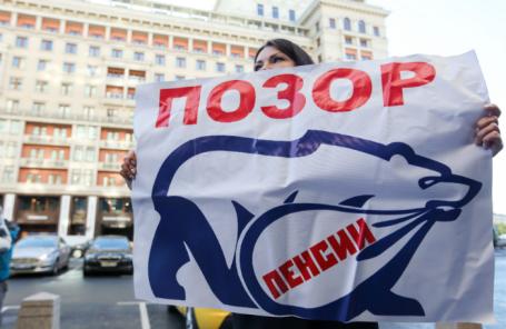 Во время акции против изменения пенсионного законодательства у Госдумы РФ.