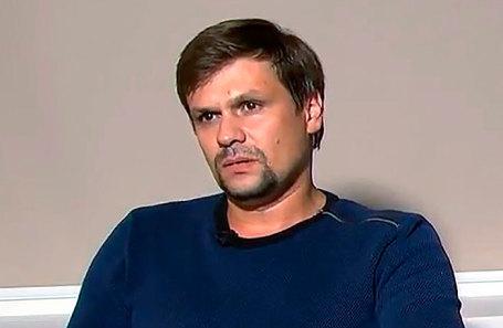 Руслан Боширов.