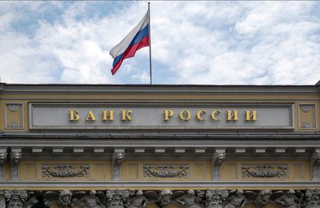 ЦБ РФ составил список условий для блокировки карт из-за переводов