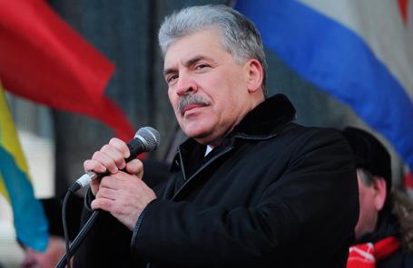 Павел Грудинин.