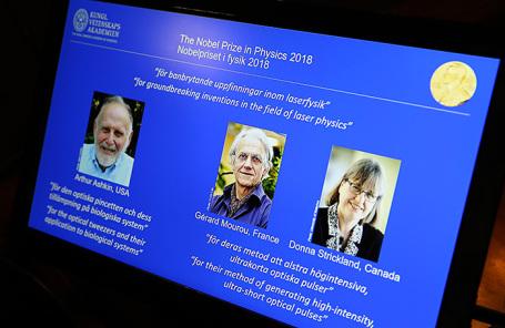 Во время объявления лауреатов Нобелевской премии 2018 года по физике, которыми стали (слева направо): Артур Ашкин (США), Жерар Муру (Франция) и Донна Стриклэнд (Канада). Стокгольм. Швеция.