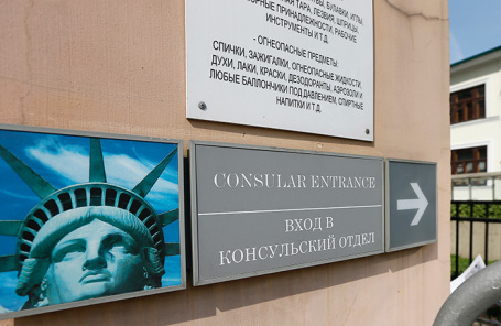 Здание посольства США на Новинском бульваре в Москве.