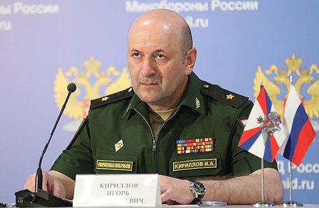 Игорь Кириллов.