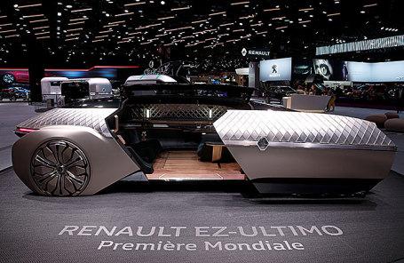 Renault EZ-Ultimo.