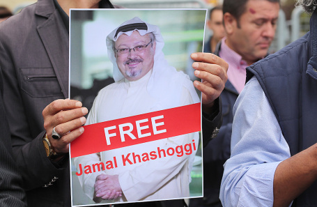 Акция протеста у консульства Саудовской Аравии в Стамбуле.