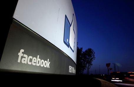 Штаб-квартира Facebook. Калифорния.
