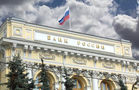 ЦБввел временную администрацию вМеждународном банке Санкт-Петербурга