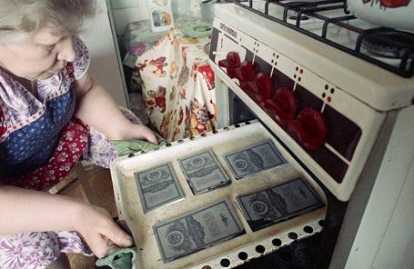 Сберегательные книжки, хранящиеся в духовке. Москва, апрель 1991 года.