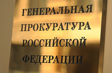 Путин предлагает Генпрокуратуре работать с зарубежными органами при проверках чиновников