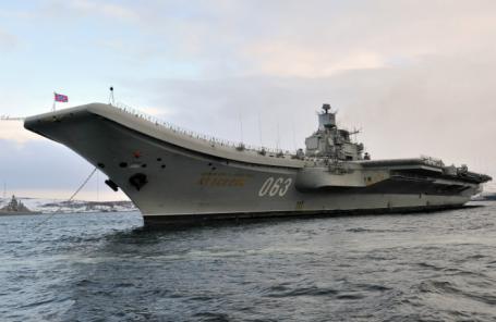 «Адмирал Кузнецов».