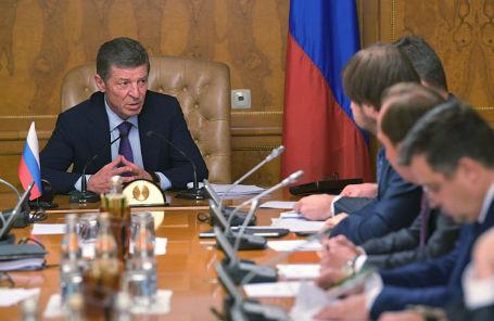 Вице-премьер РФ Дмитрий Козак на совещании о мерах по стабилизации ситуации на рынке нефтепродуктов.